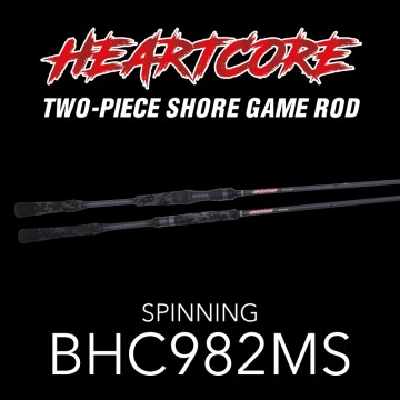 Rod Bone BHC982MS Spin 2pc 9ft8inch PE0.8-2.0
